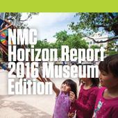 nmc_itunesu.HRMuseum2016.jpg